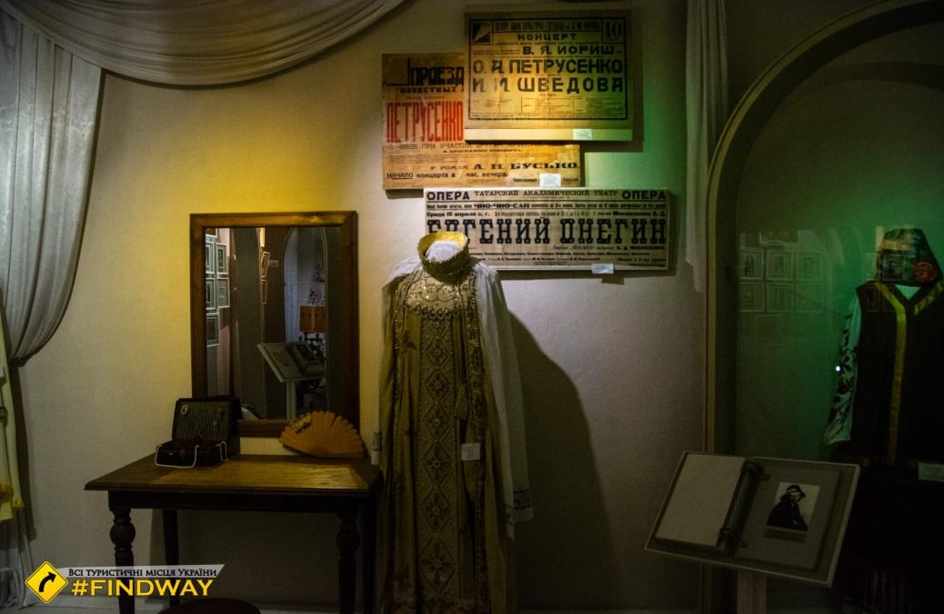 Museum of Local History, Balakliya
