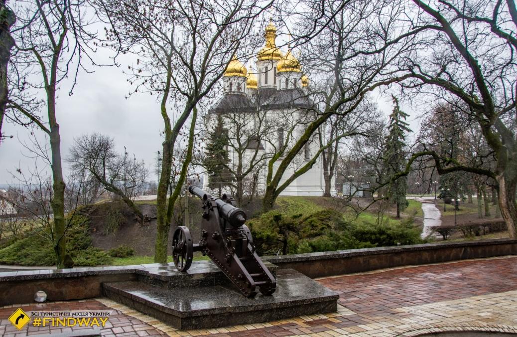 Парк Детинец, Чернигов