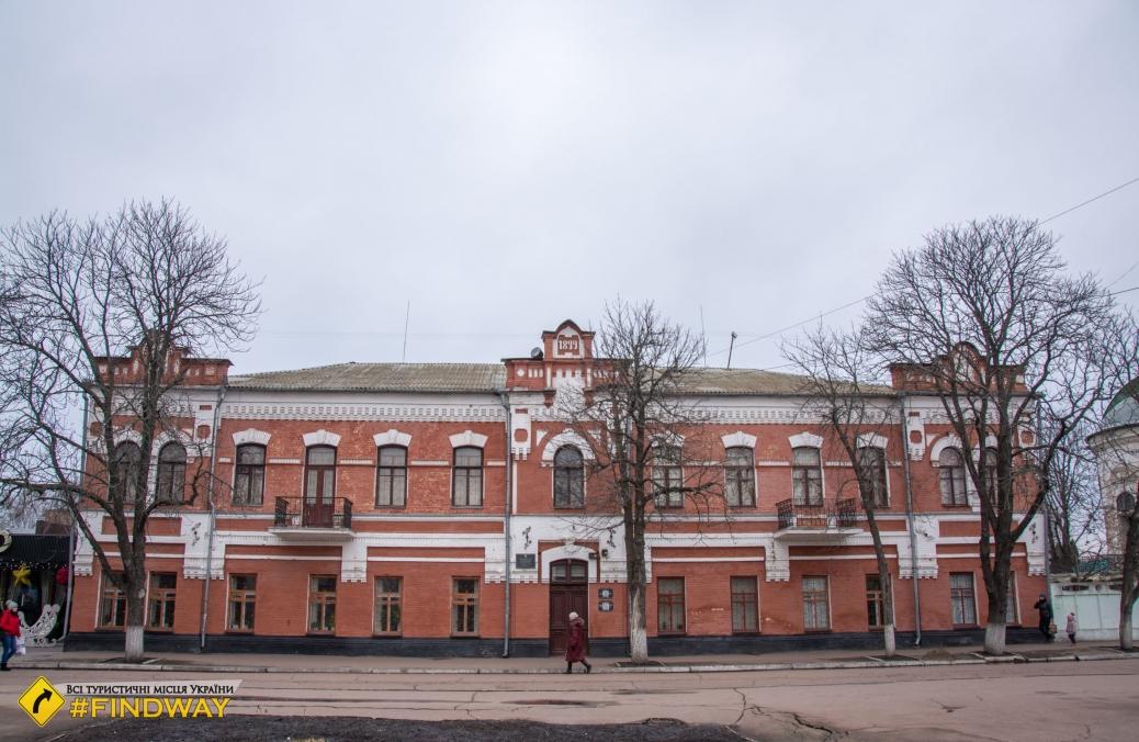 Rare Book Museum, Nizhyn