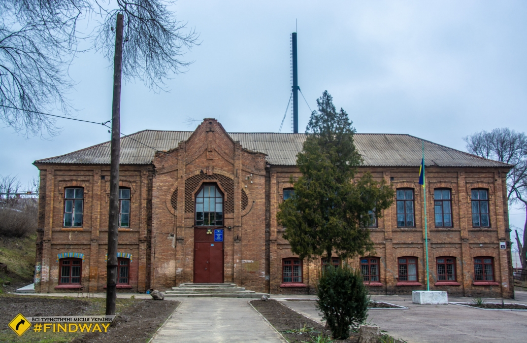 Mennonite School, Zaporizhzhia