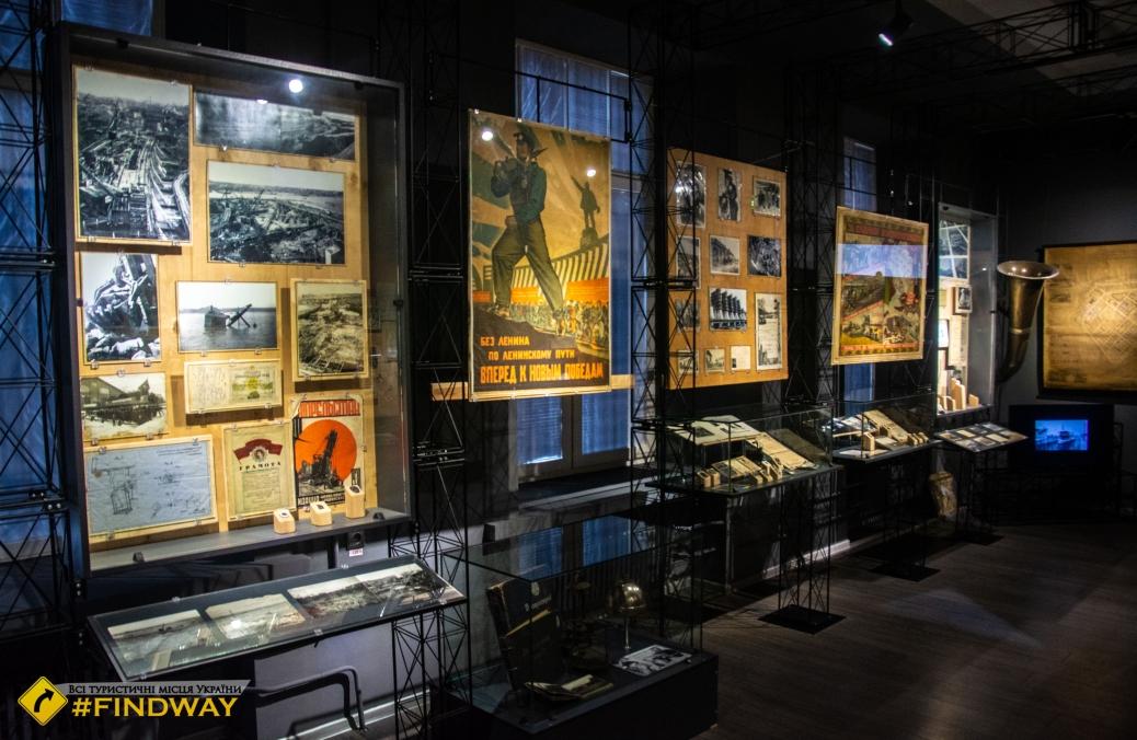 Краєзнавчий музей, Запоріжжя