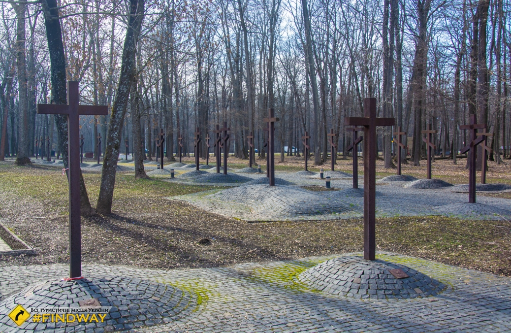Memorial to victims of totalitarianism (Polish Cemetery), Kharkiv