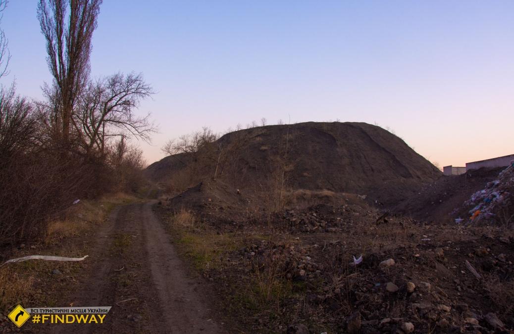 Терриконы Кулиничей, Харьков