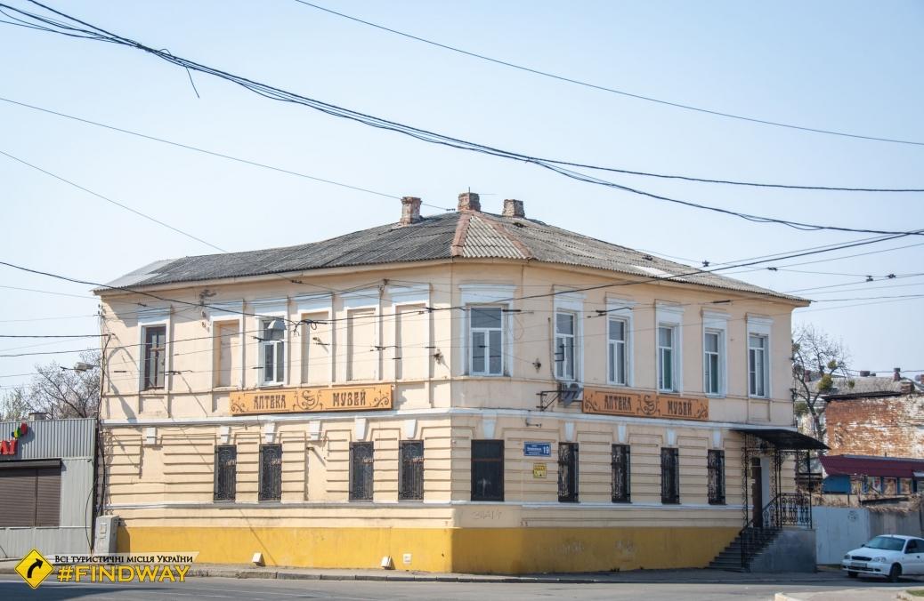 Museum-pharmacy, Kharkiv