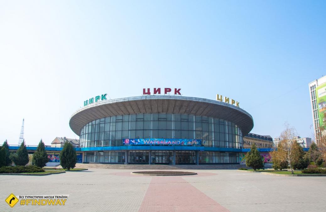 Харьковский цирк Яшинова