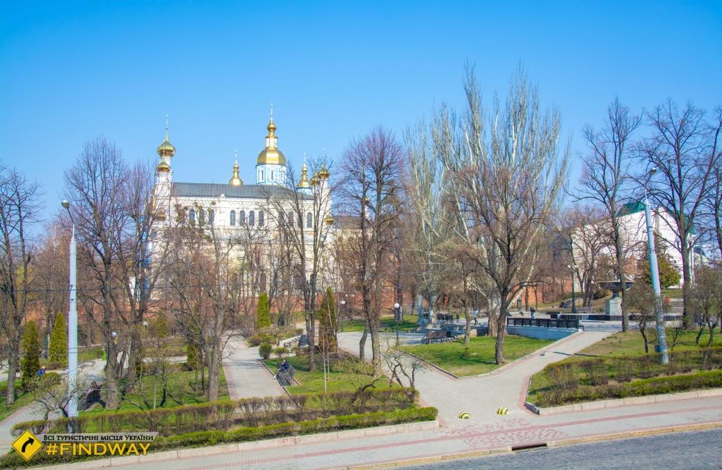 Сквери університетської гірки, Харків