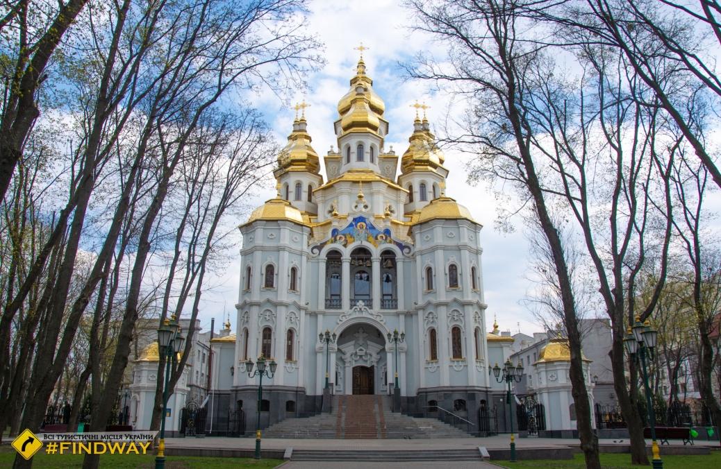 Храм Жен-Мироносиц, Харьков