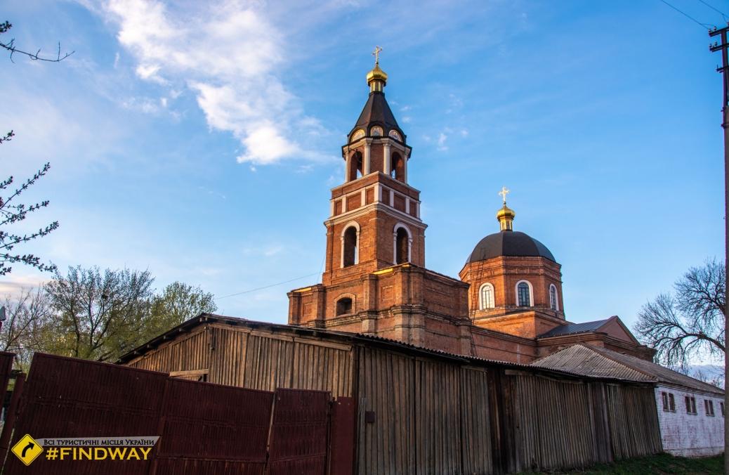 Храм Івана Богослова, Харків