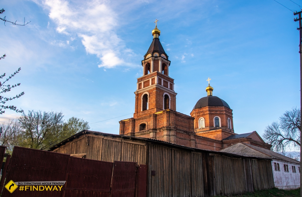 Храм Иоанна Богослова, Харьков