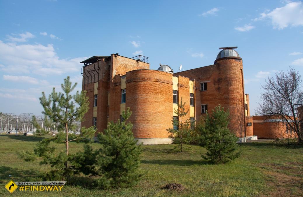 Радіотелескоп УРАН-2, Степанівка