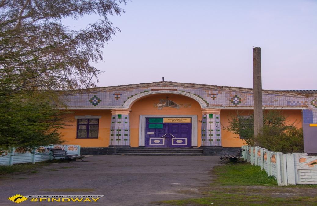 Народный музей, Кобелячок