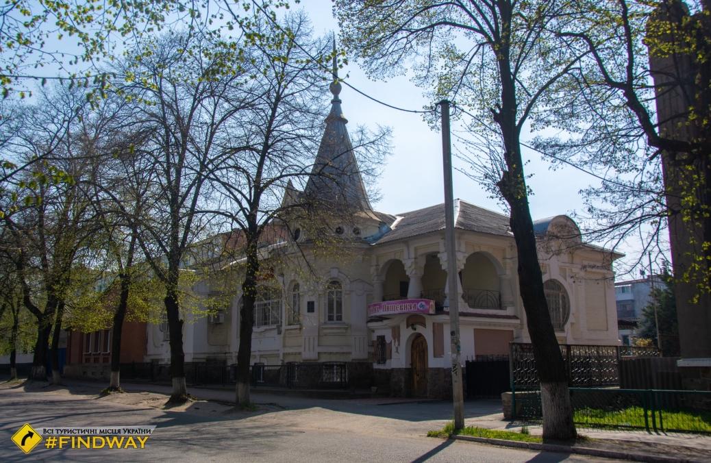 Pyshchevych House, Olexandriya