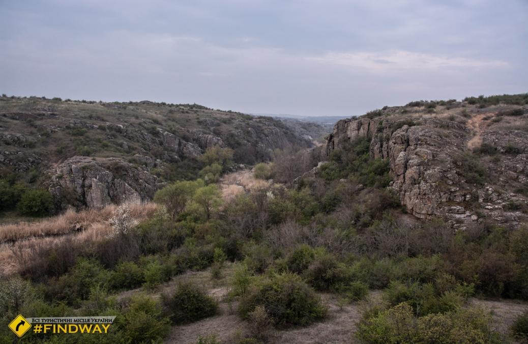 Aktovskiy Canyon