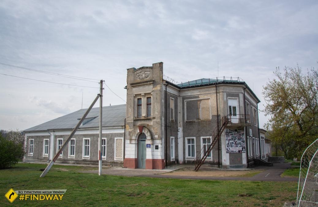 Manor house of Skarzynski family, Trikraty
