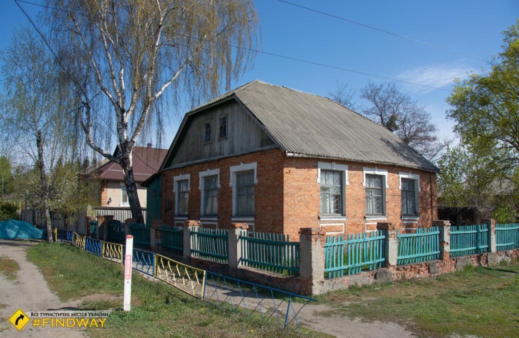 Этнографический музей, Богодухов