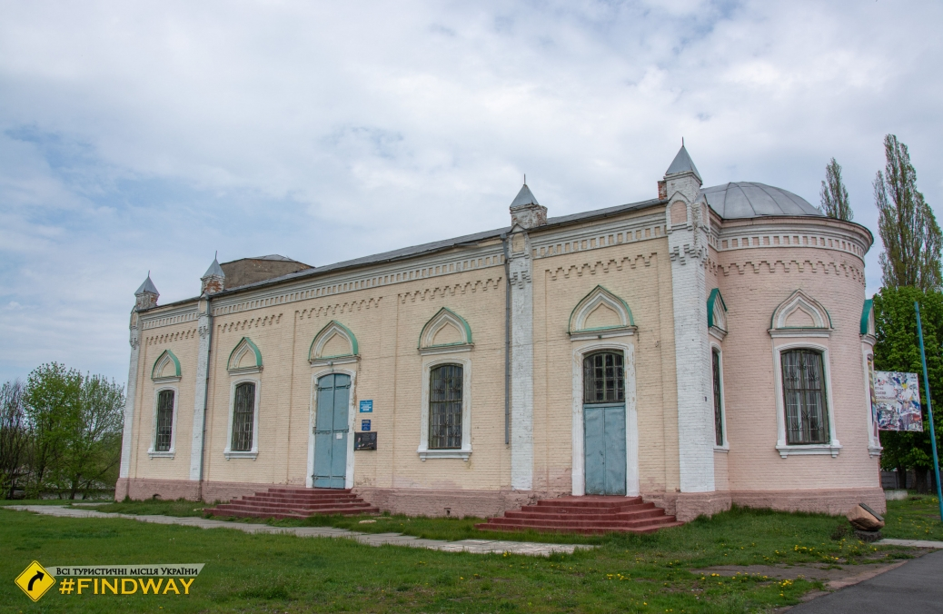 Historical and Archaeological Museum, Corop