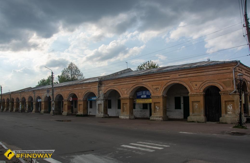 Торговые ряды, Новгород-Северский
