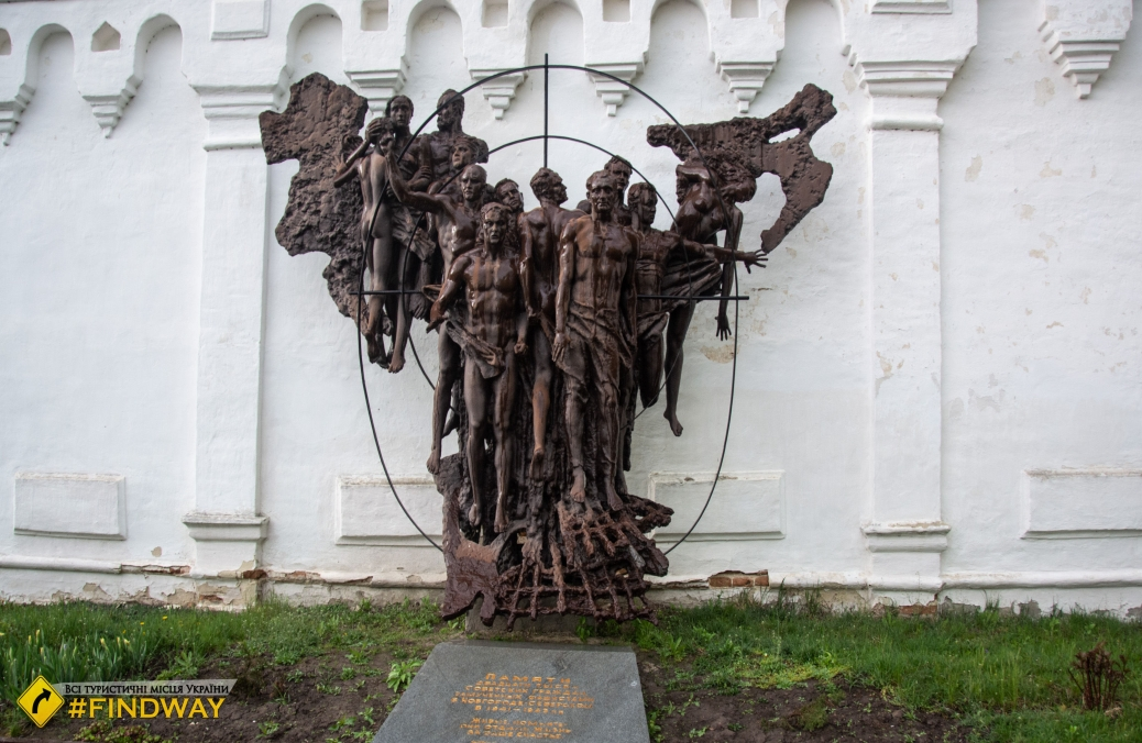 Спасо-Преображенский монастырь (~1033г), Новгород-Северский