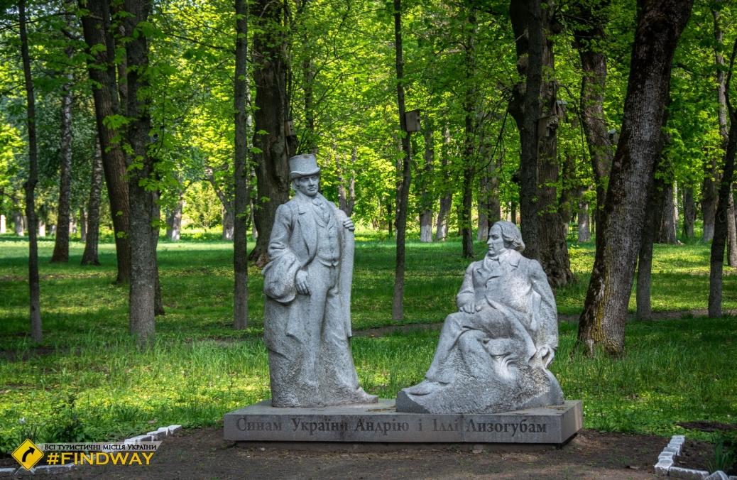 Усадьба семьи Лизогубов, Седнев