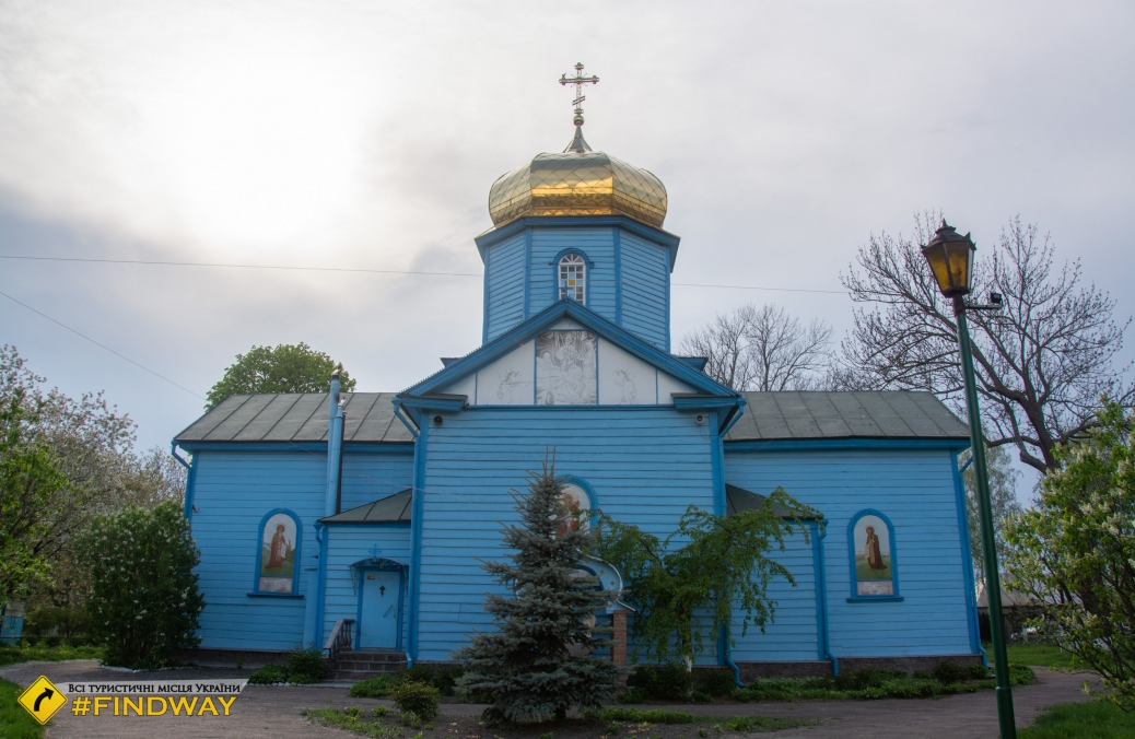 Church of the Nativity of the Blessed Virgin (1863), Gogoliv