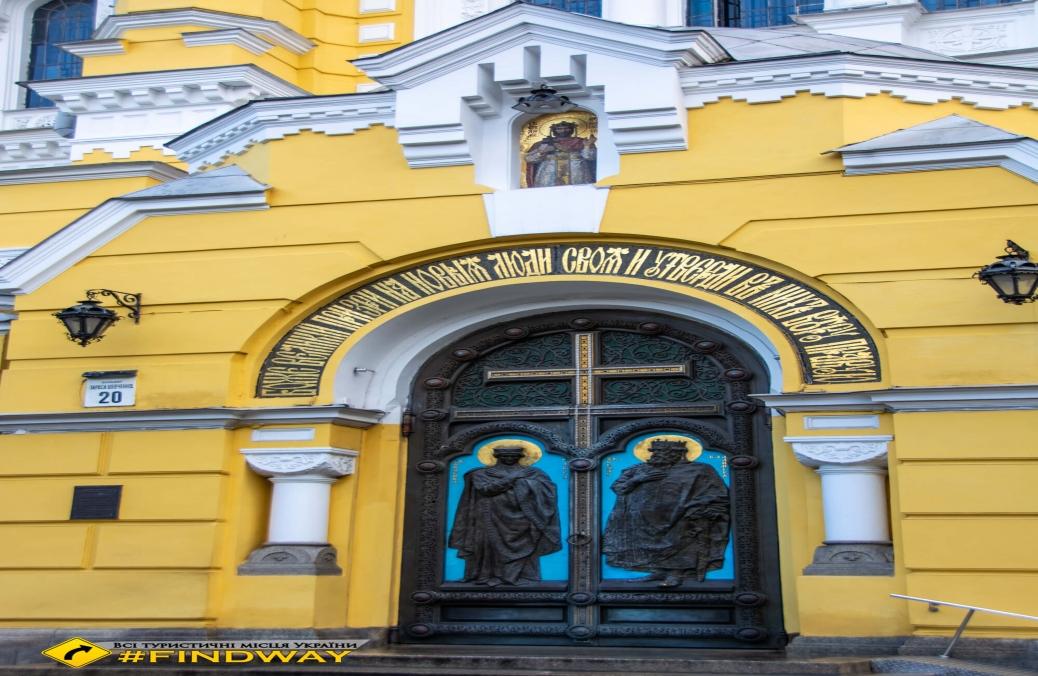 Volodymyr Cathedral, Kyiv