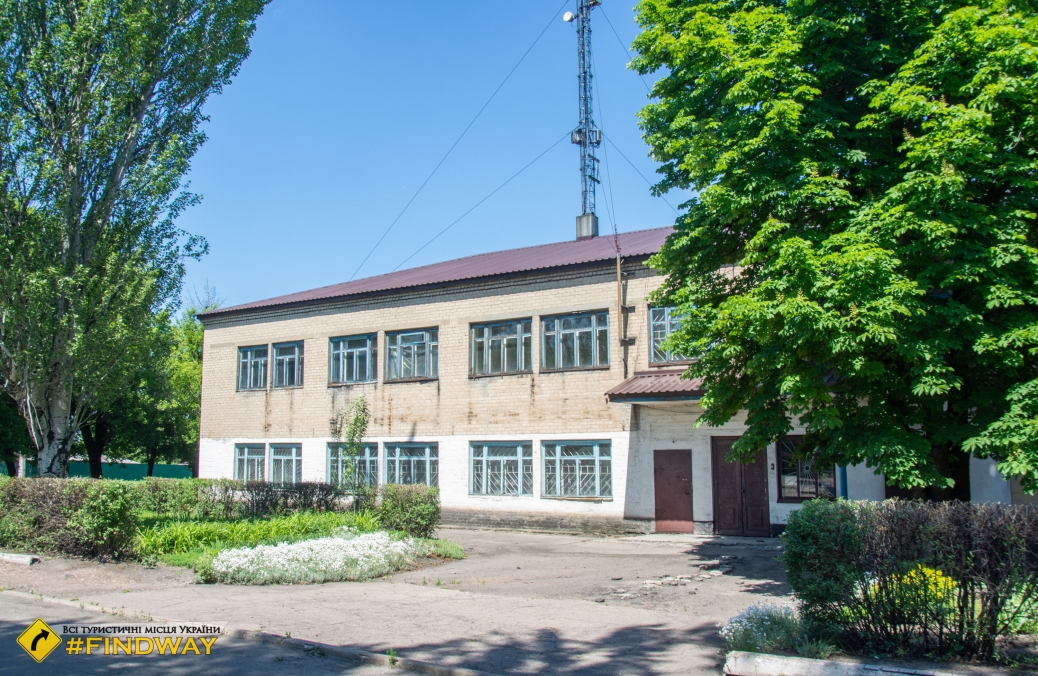 Museum of Local Lore, Dobropillya