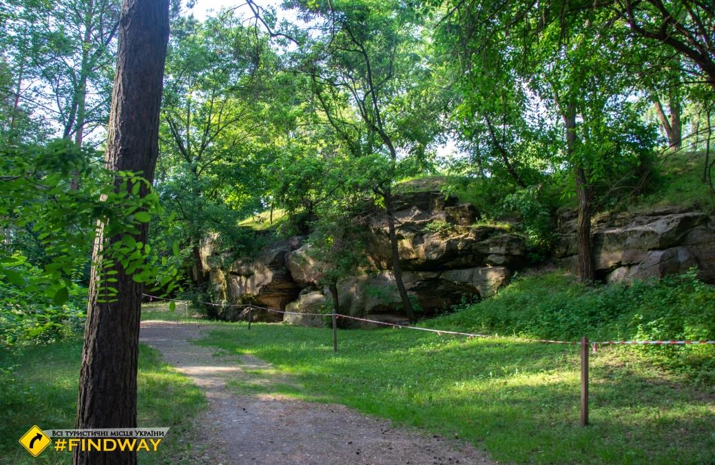 Замкова гора, національний історико-культурний заповідник «Чигирин»