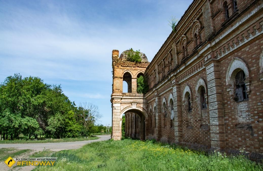 House of the former economy, Gulyaypole