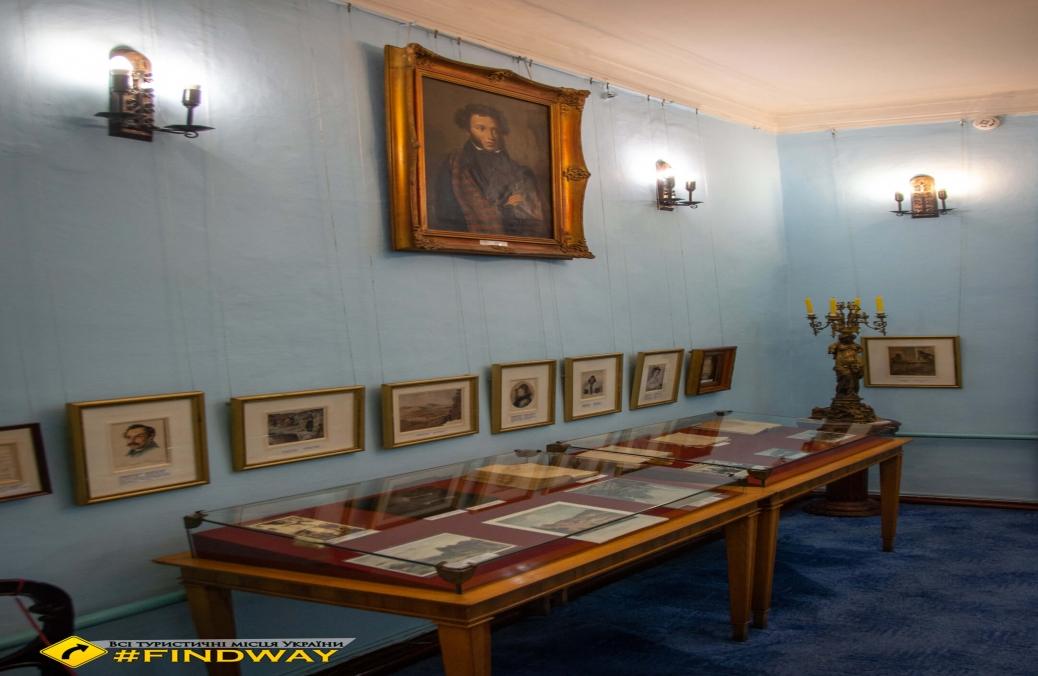 O. Pushkin and P. Tchaikovsky Literary Memorial Museum, Kamianka