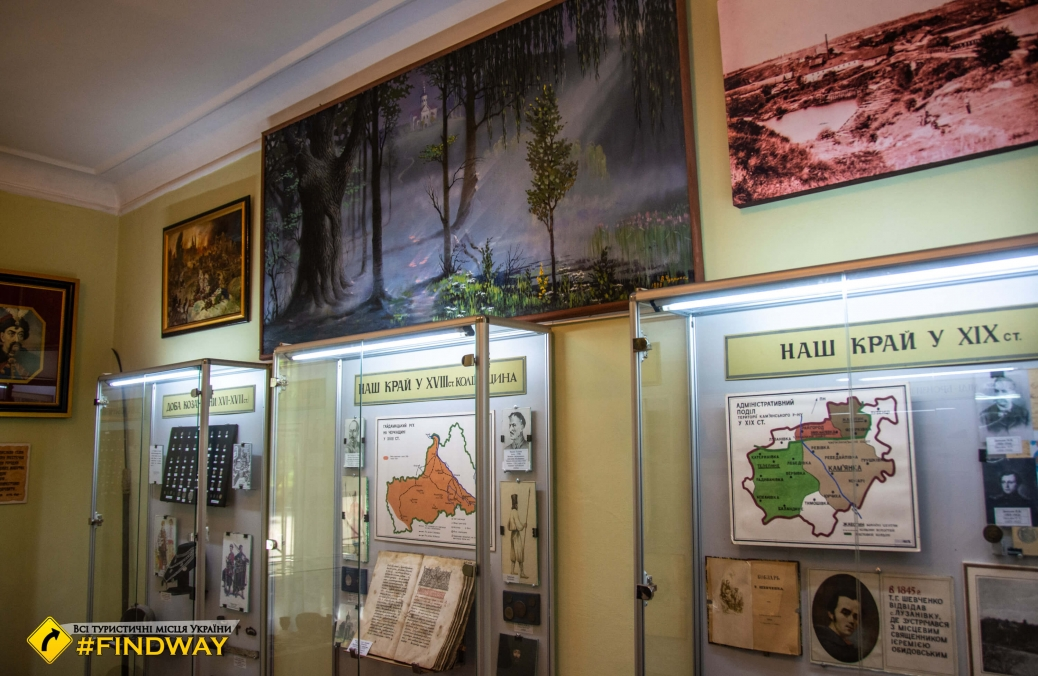 Исторический музей, Каменка