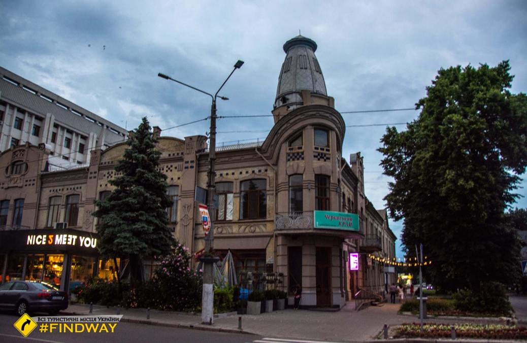 Музей Василя Симоненка та Галерея Народного Мистецтва, Черкаси