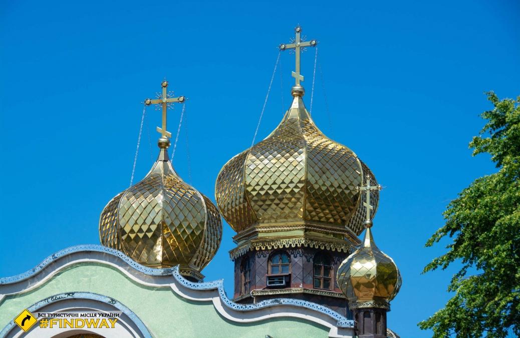 Holy Trinity Cathedral, Cherkasy