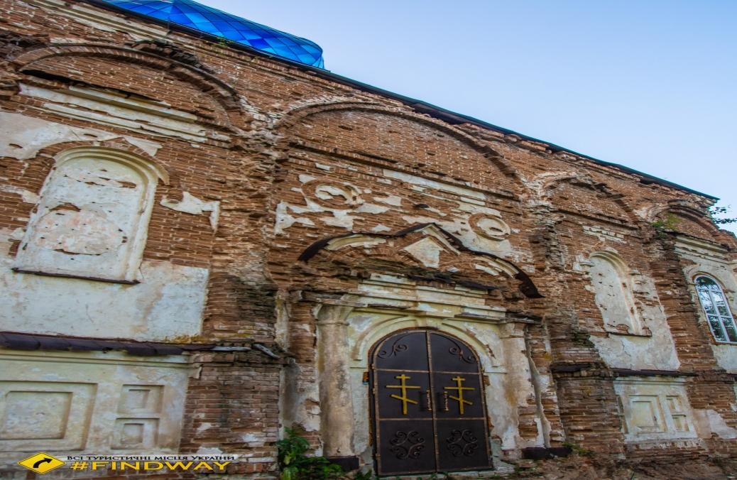 Vladimir Church (1844), Mogrytsia