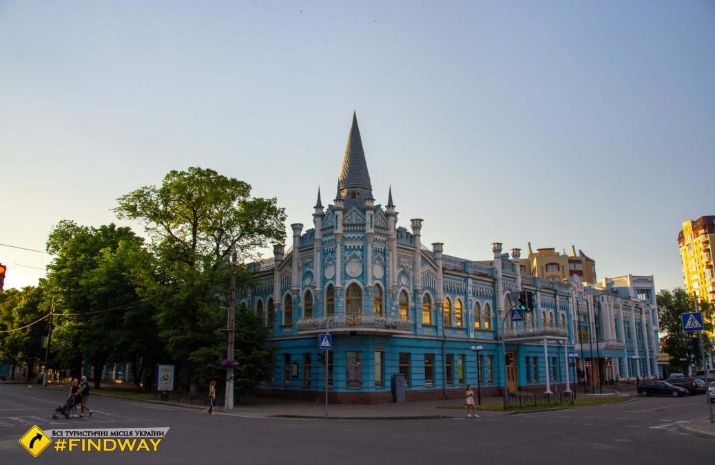Отель «Славянский», Черкассы