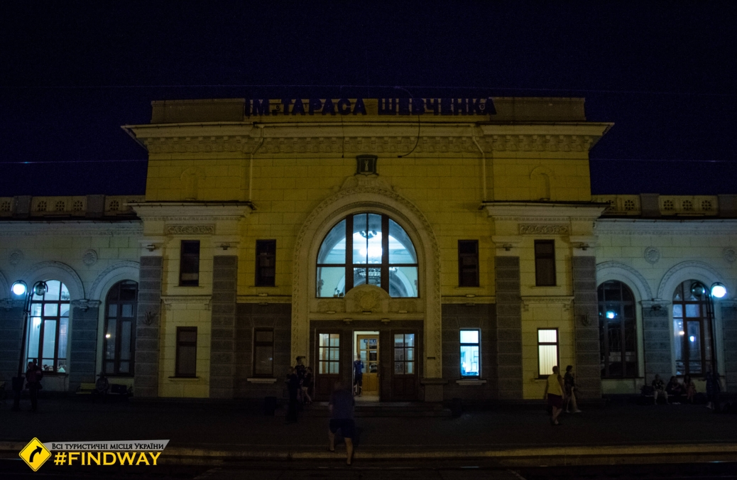 Пам'ятник паровозу, станція Тараса Шевченка, Сміла