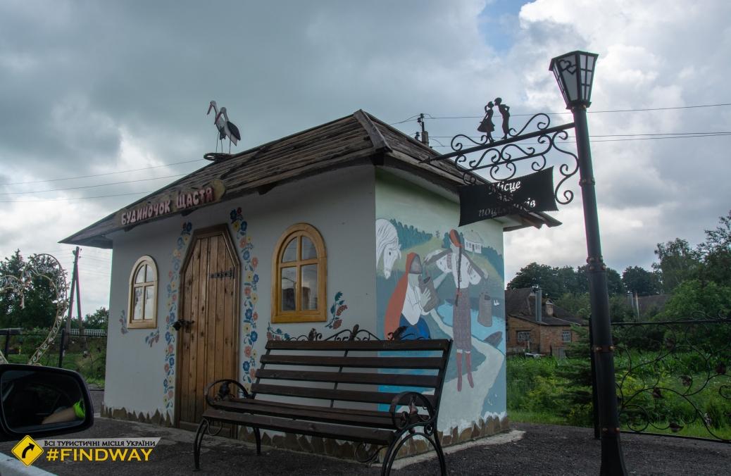 Peter Kalnyshevsky Museum, Pustovoitovka
