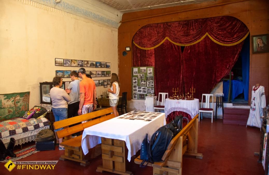 Народный музей, Шаровка