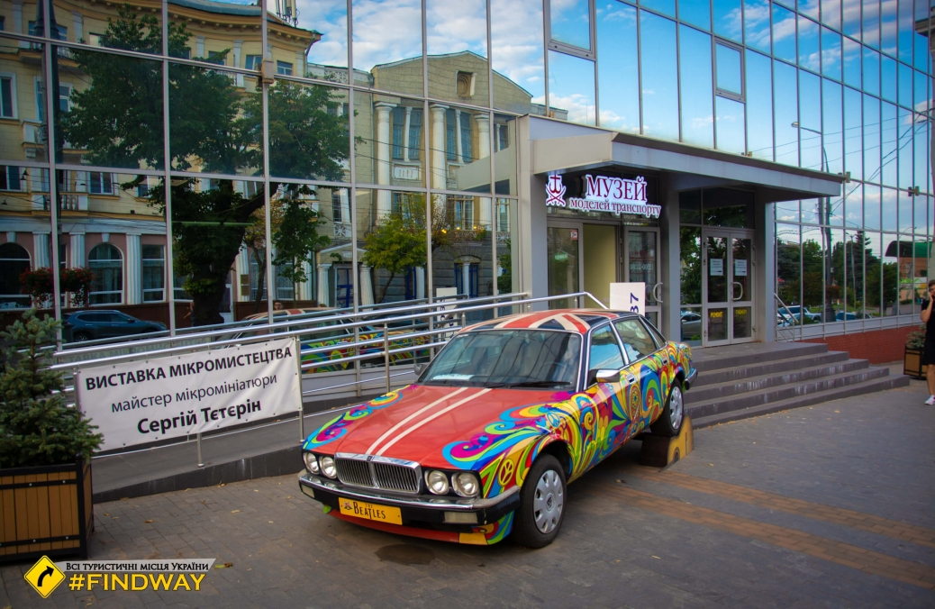 Museum of Transport Models, Vinnytsia