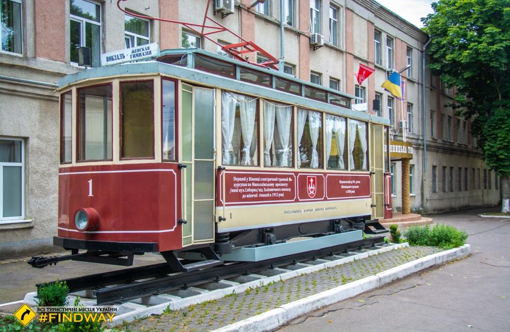 Tram museum, Vinnytsia