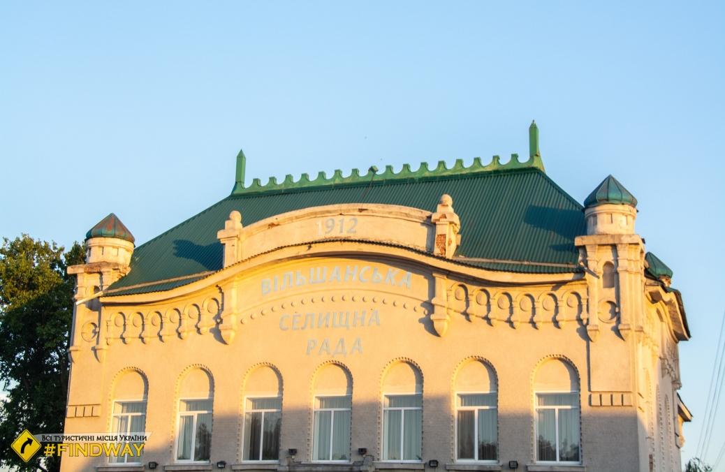 Land Bank (1912), Vilshany