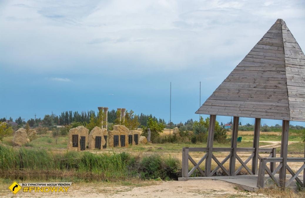 Гліцеринове озеро, Стрілкове, Арабатська стрілка