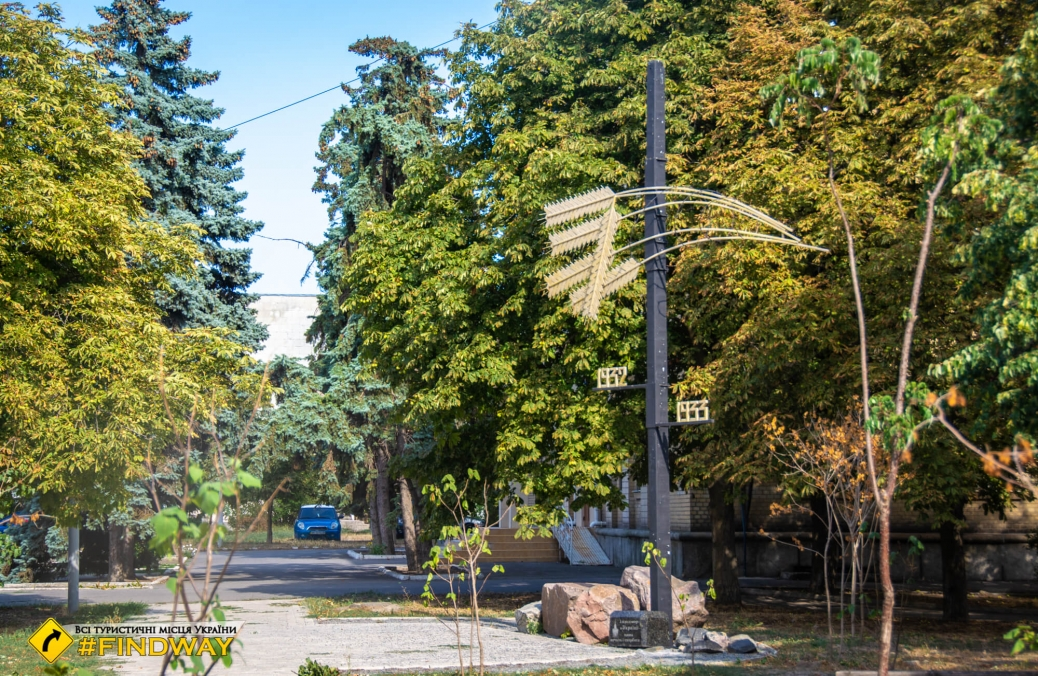 Парк Слави, Генічеськ
