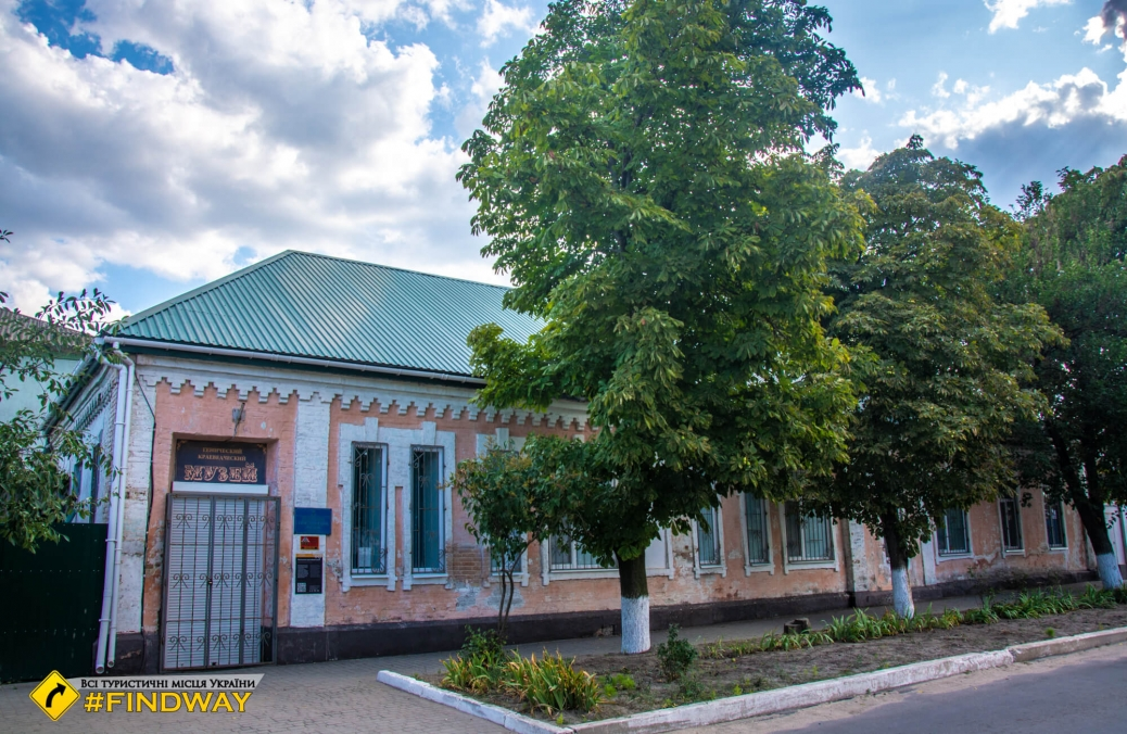 Museum of Genichesk Local History