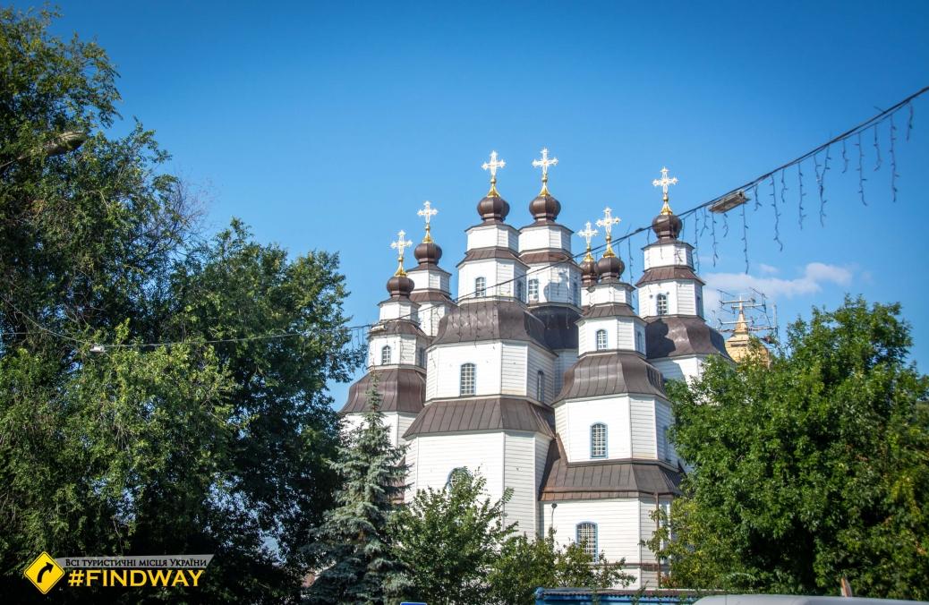 Holy Trinity Cathedral, Novomoskovsk