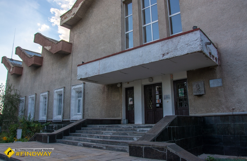 Музей изобразительного искусства Буханчука, Кмитов