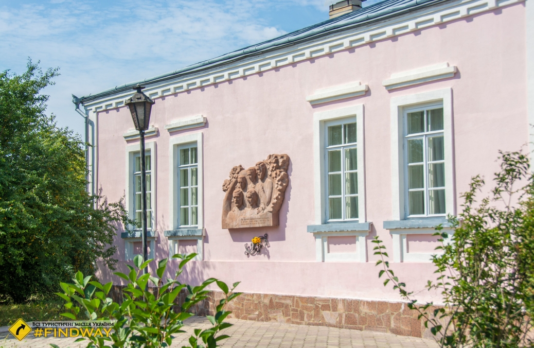 Museum of Kosachiv family, Novohrad-Volynsky