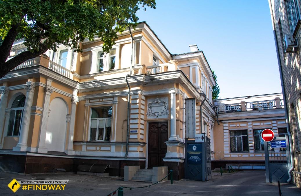 Морський музей, Харків