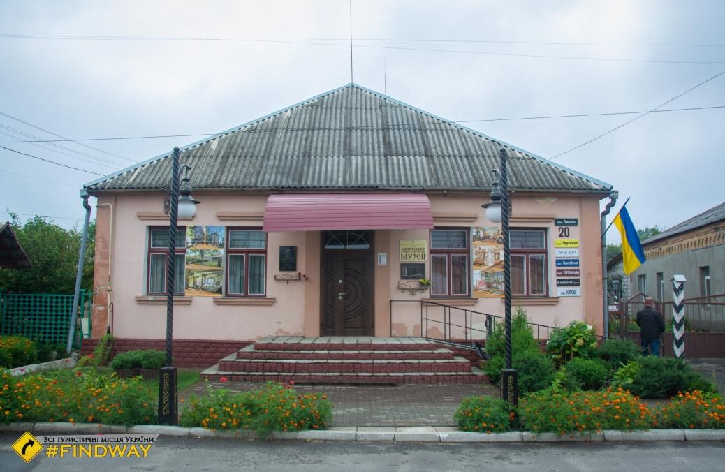 Ethnographic Museum, Sarny
