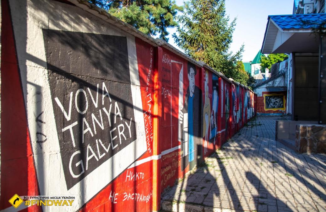 Воватаня галерея, Харьков