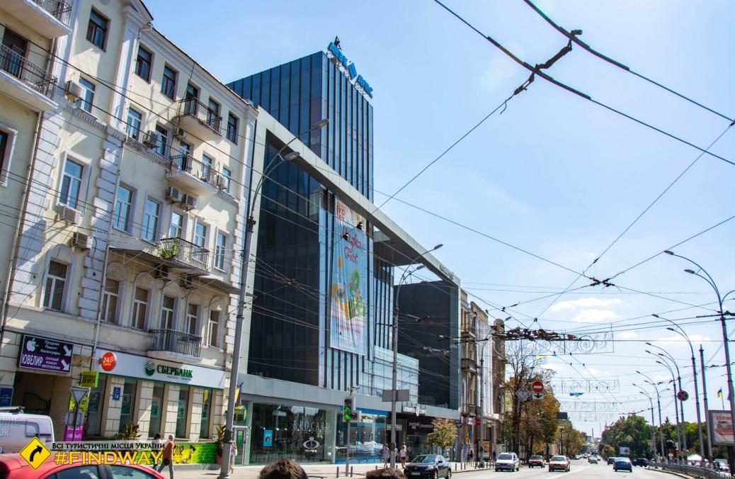 AVEC Gallery, Kharkiv